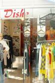 Bağdat Caddesi butikleri - 14